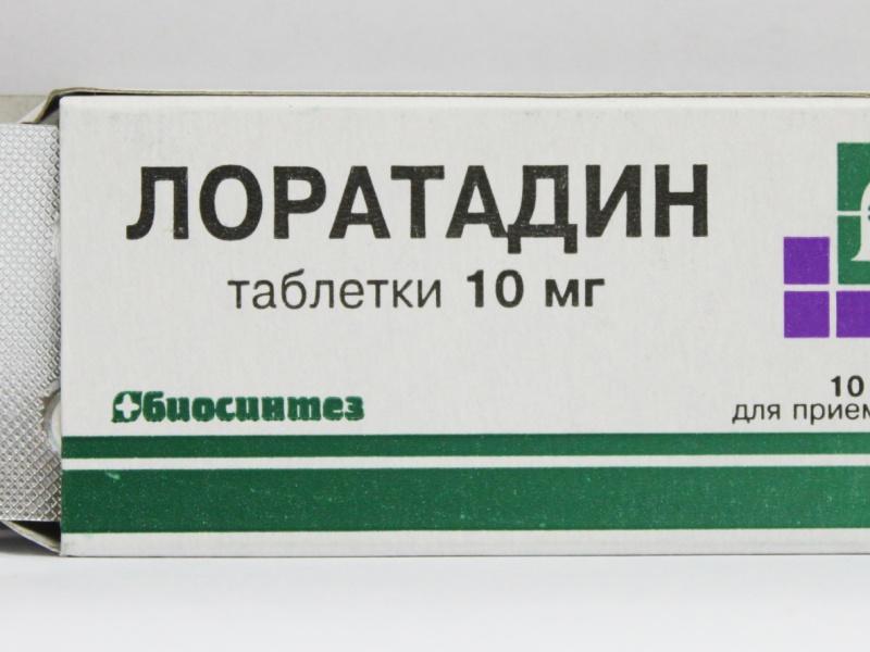 таблетки от аллергии на веках глаз