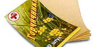сайт о здоровом питании di so ru